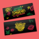 Smokers Delight Papers