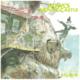 Howl's Moving Castle / Image Symphonic Suite