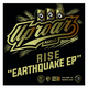 Earthquake EP