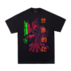 Limited Edition UNLOCKED Black Manga T-Shirt