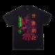 Limited Edition UNLOCKED Black Manga T-Shirt