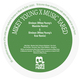 Sindayo (Mikey Young Remixes)
