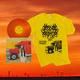Letting Go LP + T-Shirt Bundle
