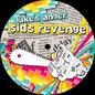 Sid's Revenge (feat. Kid606 remix)