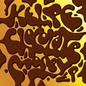 Chocolate Money EP