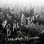 Ballibat Remixe