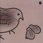Uzura: 13 Japanese Birds Pt. 5
