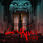 Lost River (Original Motion Picture Soundtrack)