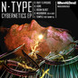 Cybernetics EP