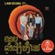 Chansons Laotiennes