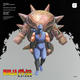 Ninja Gaiden The Definitive Soundtrack, Vol. 1