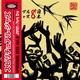 Spiritual Jazz 8: Japan, Pt. 1